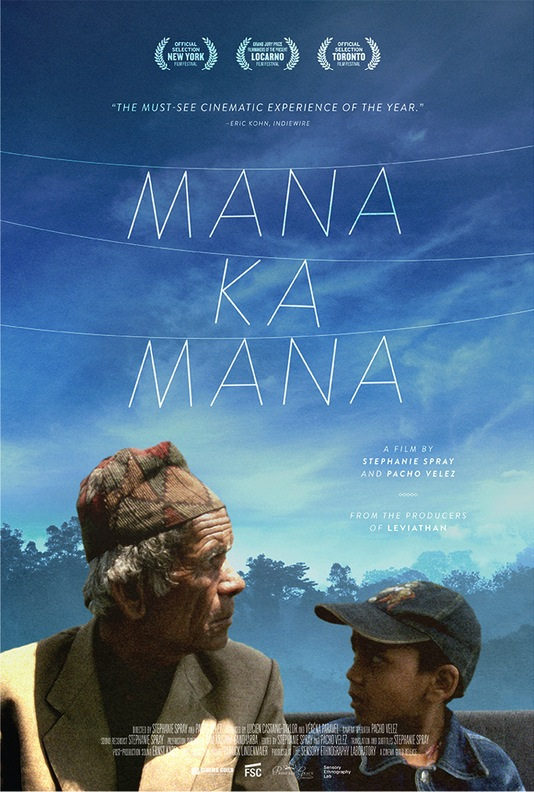 MANA_POSTER
